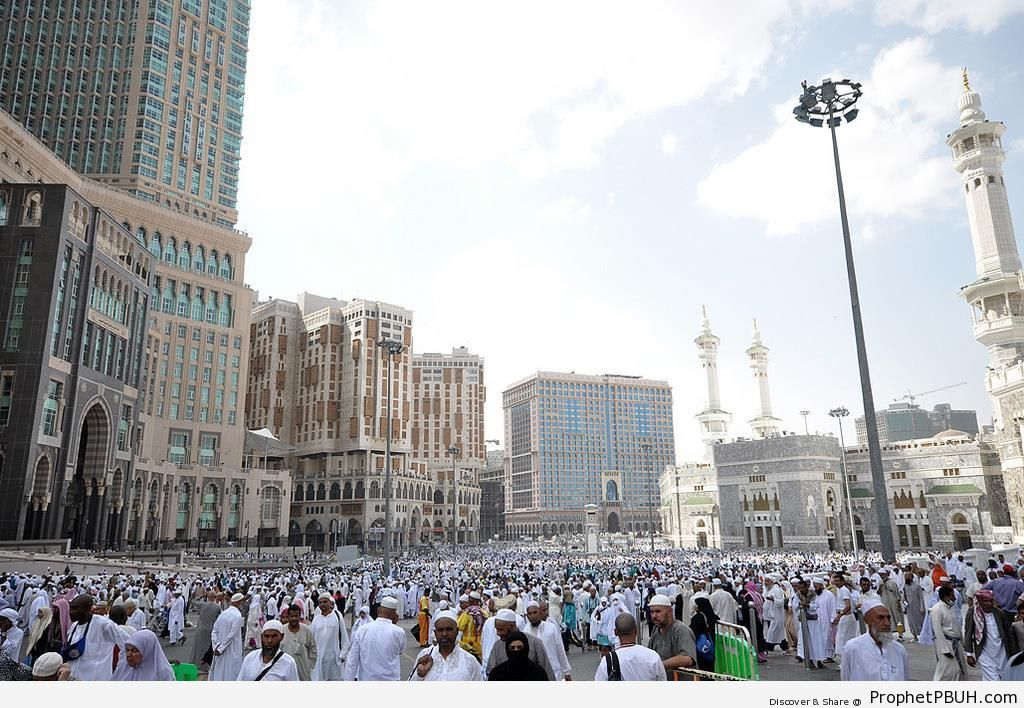 The View Outside al-Haram ash-Shareef - al-Masjid al-Haram in Makkah, Saudi Arabia -Picture