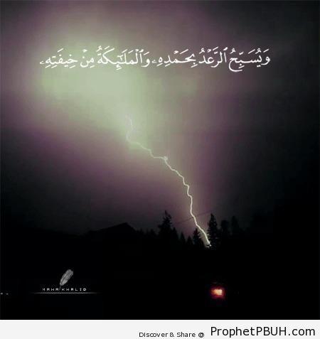 Thunder and Angels (Quran 13-13) - Photos