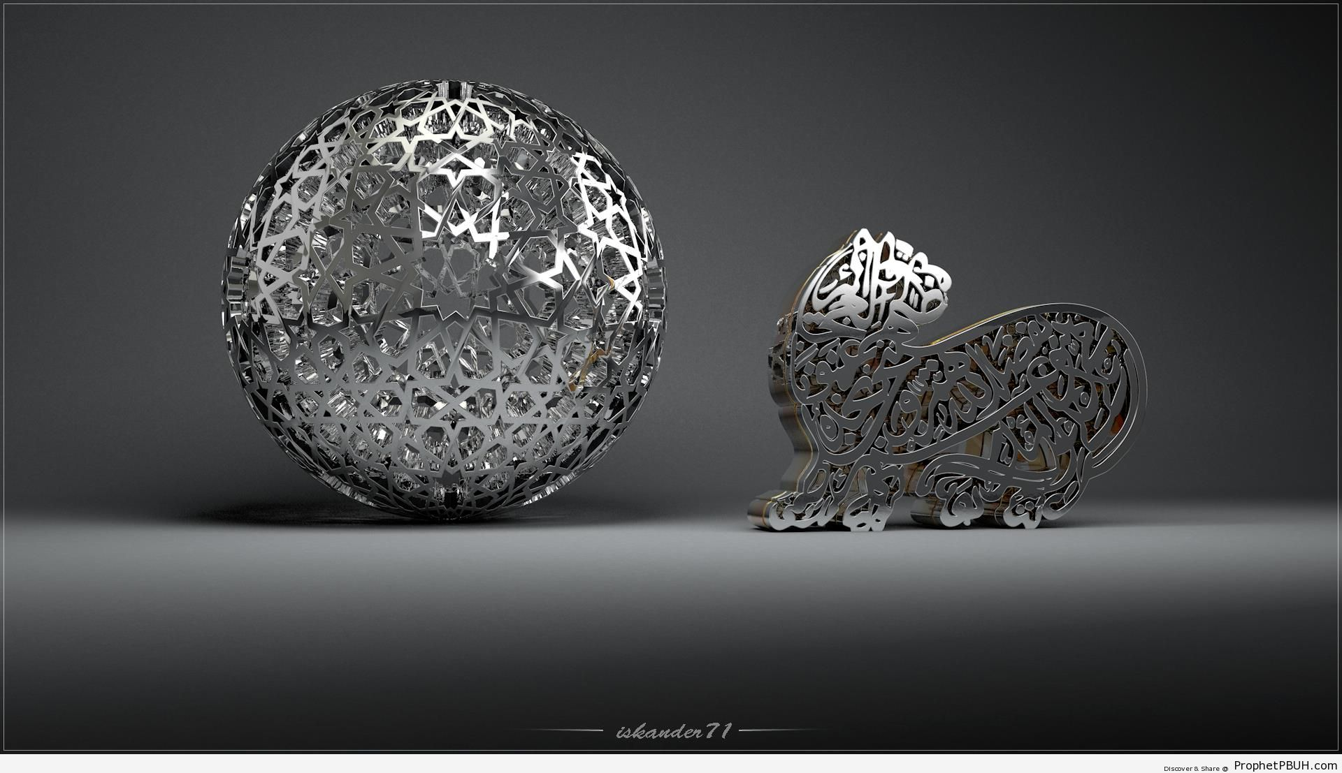 Tiger and Sphere (3D Islamic Calligraphy) - 3D Calligraphy and Typography