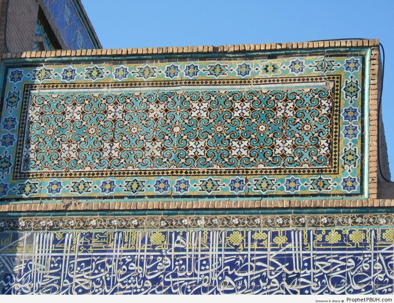 Tilework and Calligraphy at the Herat Friday Mosque in Afghanistan - Afghanistan Islamic Architecture
