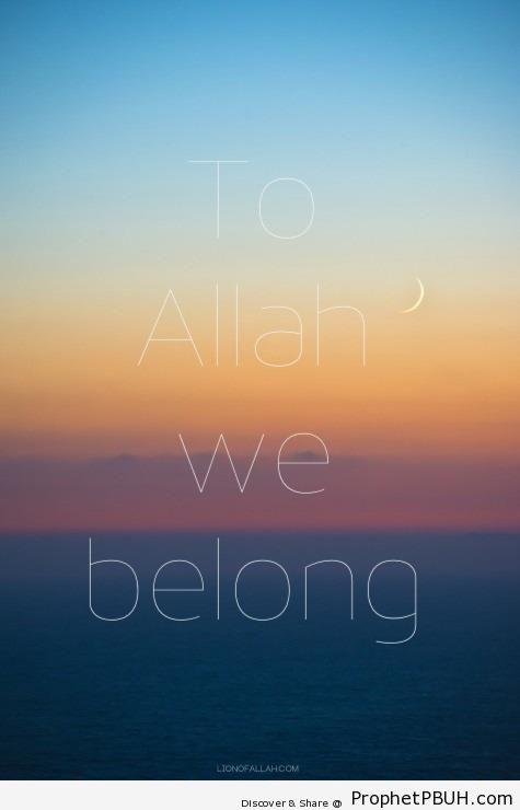 To Allah We Belong - Islamic Posters