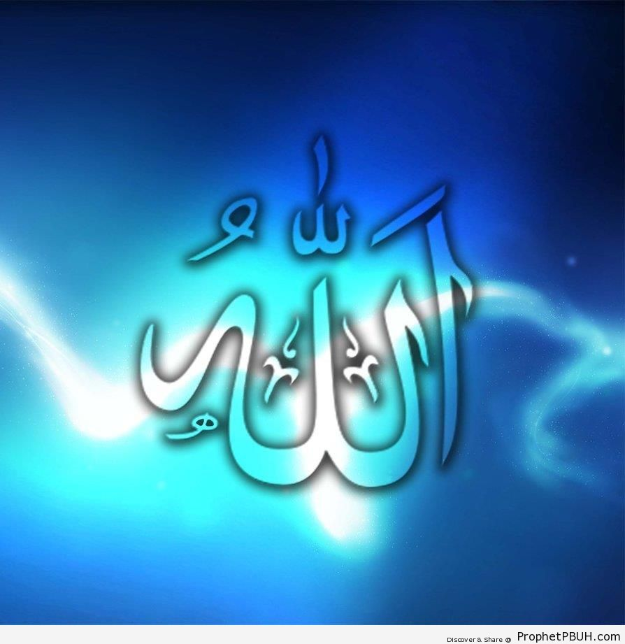 Transparent Allah Calligraphy on Blue - Allah Calligraphy and Typography