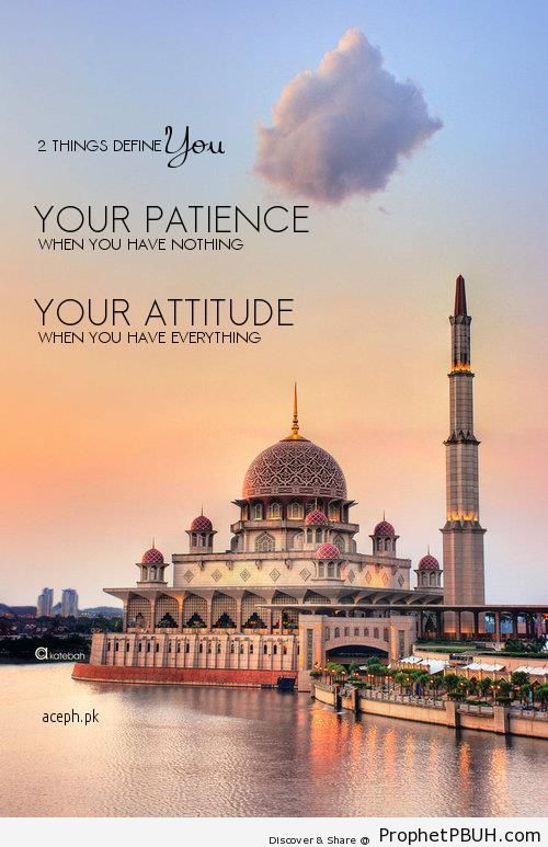 Two Things Define You - Islamic Architecture