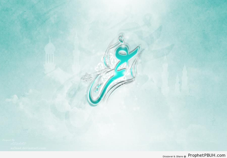 Umar Calligraphy (May Allah be Pleased With Him) - Arabic Male Names Calligraphy