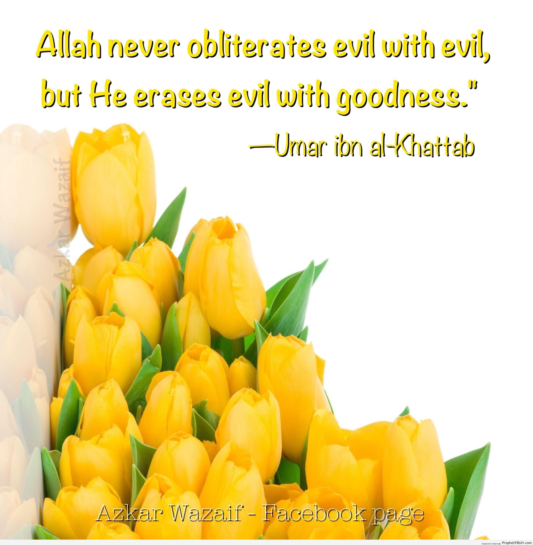 Umar ibn al-Khatab - Islamic Quotes