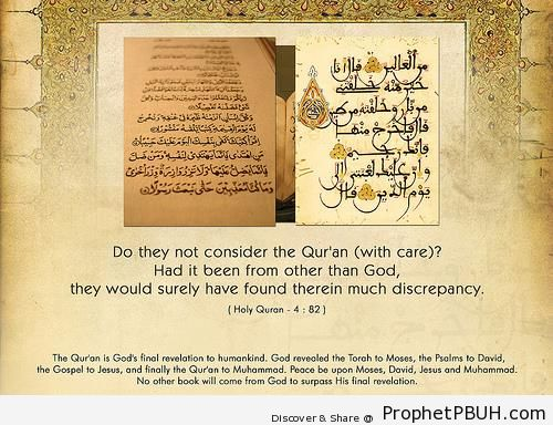Verses from the Quran (2)