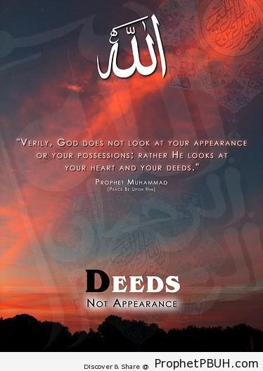 Verses from the Quran (6)