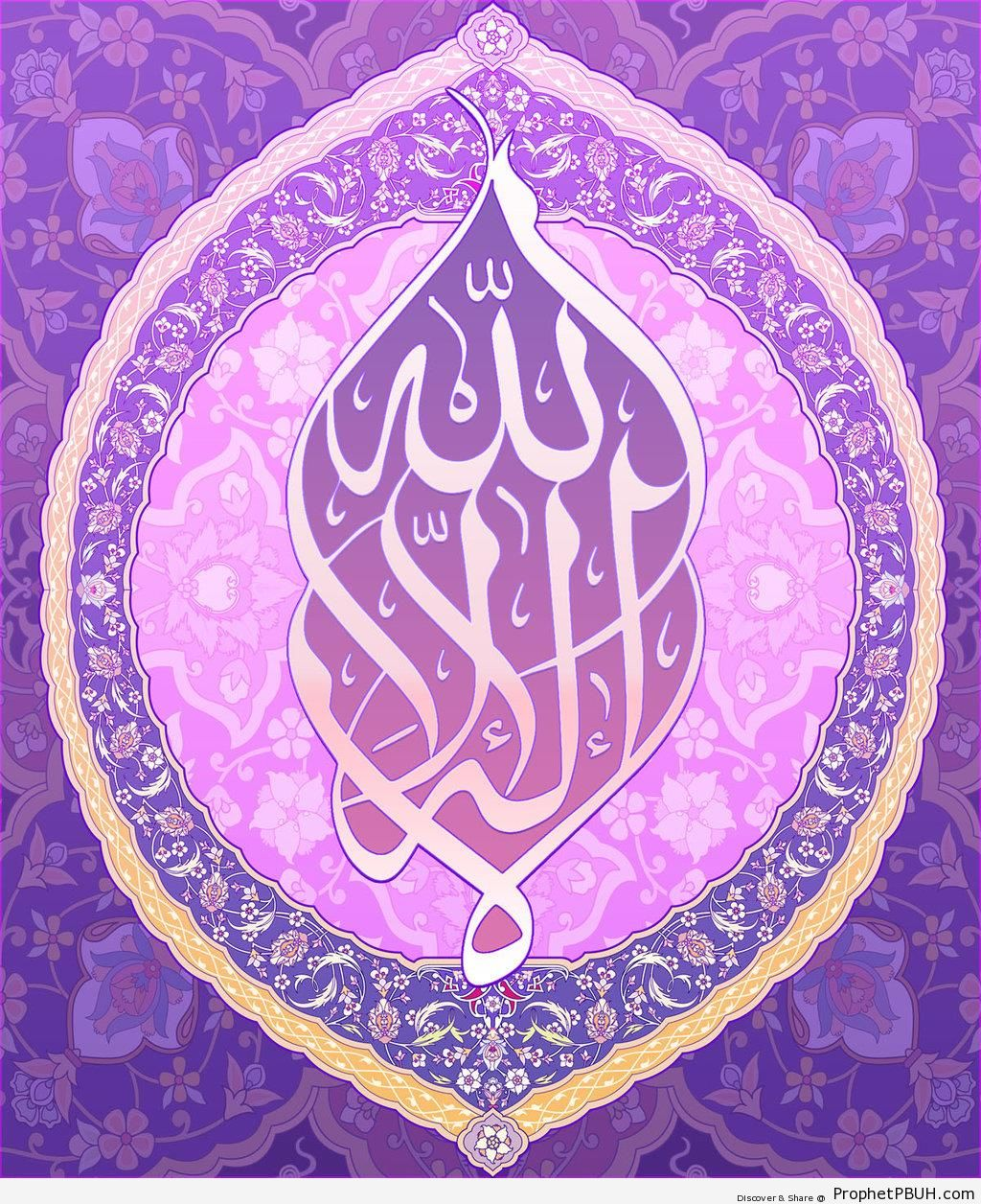 Violet and Pink Shahadah Calligraphy and Frame - Islamic Calligraphy and Typography