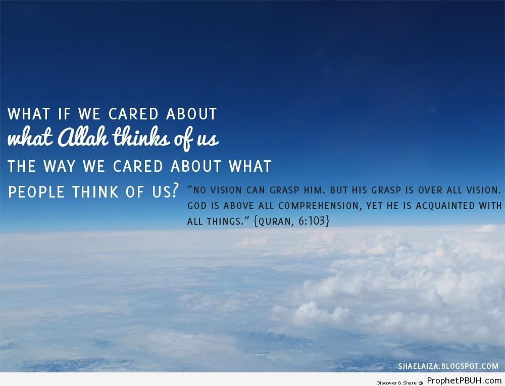 What If (Quran 6-103 Poster on Sky Photo) - Quran 6-103
