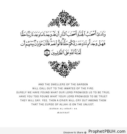 What Our Lord Promised (Quran 7-44) - Islamic Quotes