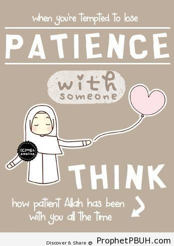 When You Are Tempted to Lose Patience (Islamic Poster) - -Be Patient- Posters