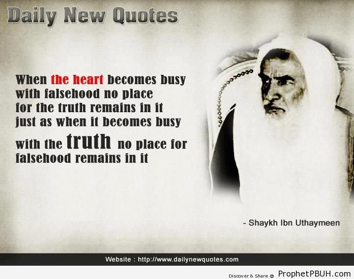 When the Heart Becomes Busy (Imam ibn al-`Uthaymeen Quote) - Islamic Quotes About the Heart in Islam