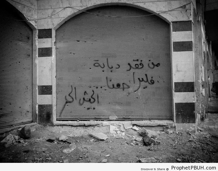 Whoever is missing a tank&- Free Syrian Army Graffiti - Home » Syrian Revolution » -Whoever is missing a tank&- Free Syrian Army Graffiti -