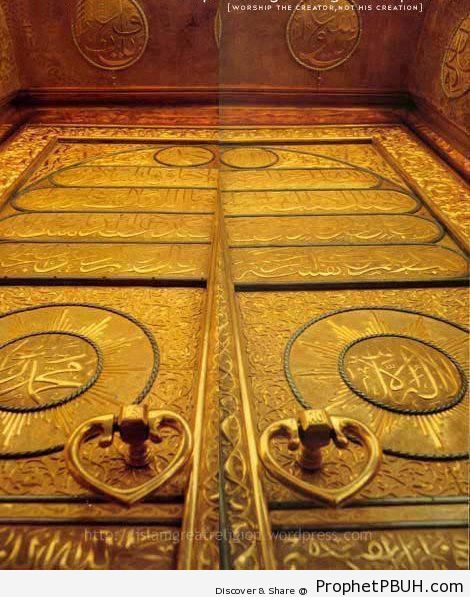 Worship the Creator (Kaba Door Photo) - al-Masjid al-Haram in Makkah, Saudi Arabia