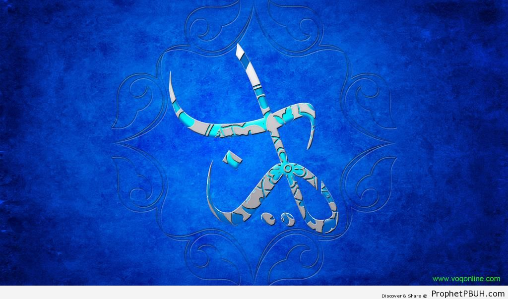 Ya Rabb (O Lord) Calligraphy - Islamic Calligraphy and Typography