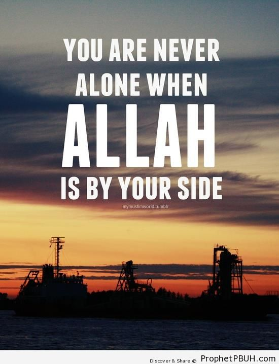 Your Are Never Alone Poster on Sundown Photo - -Allah Is With You- Posters