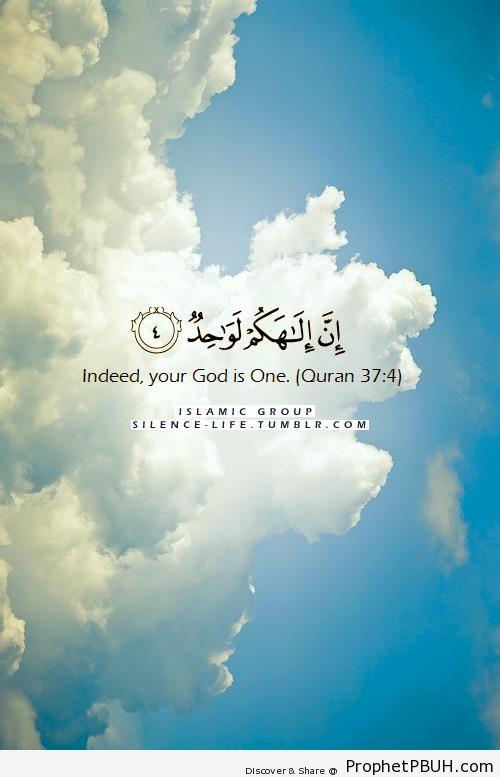 Your God is One (Quran 37-4 - Surat as-Saffat) - Photos