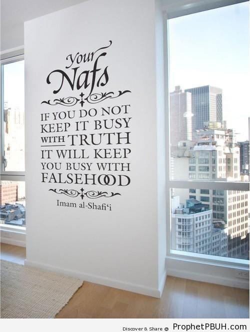 Your Nafs (Imam Ash-Shafi`i Quote) - Imam ash-Shafi`i Quotes