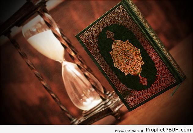 Your Quran Reading Time is Running Out - Islamic Conceptual Art