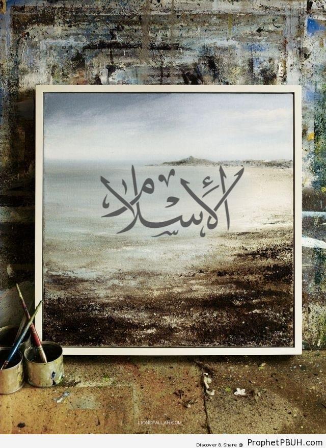 al-Islam (Islam) Calligraphy - -Islam- (the Religion of Islam) Calligraphy and Typography