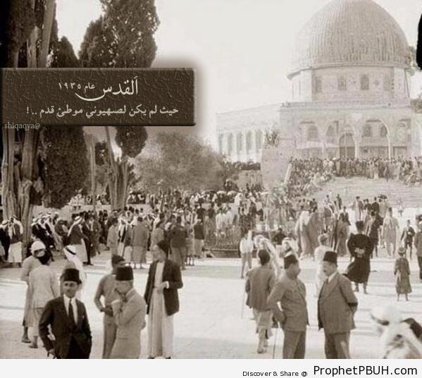 al-Quds (Jerusalem) in 1935 - Al-Quds (Jerusalem), Palestine
