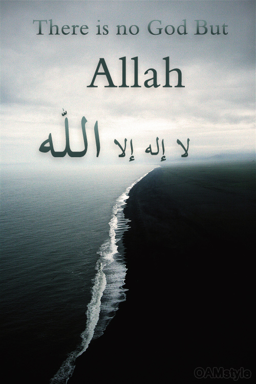 muslim, quran, الله, prayer, islam, allah, islamic quote