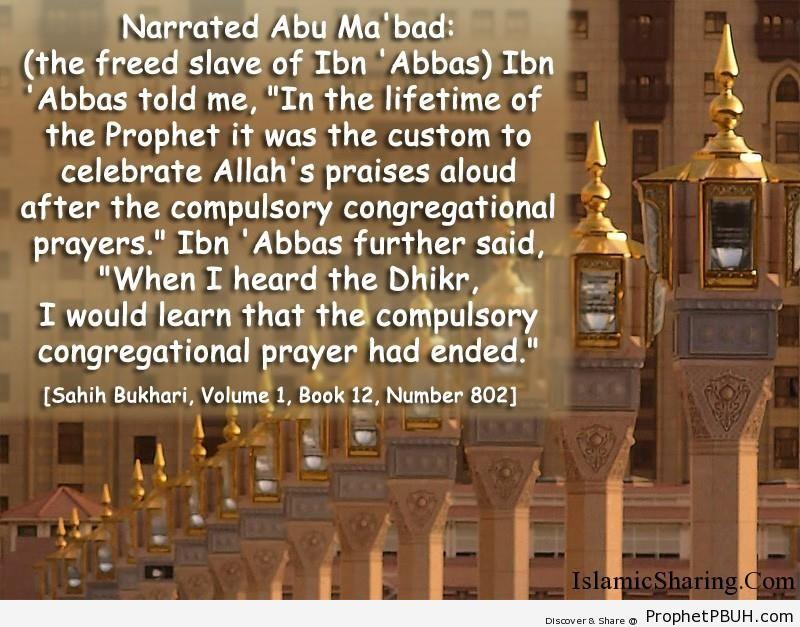sahih bukhari volume 1 book 12 number 802