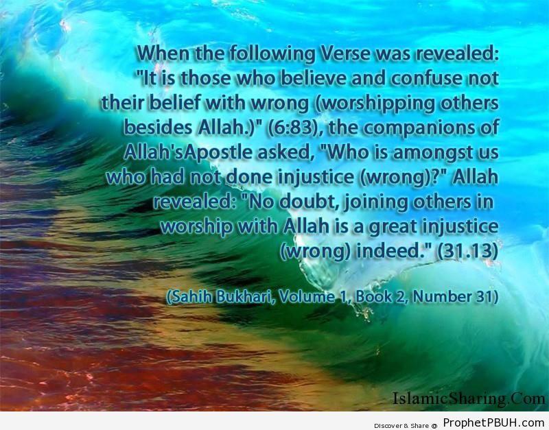 sahih bukhari volume 1 book 2 number 31