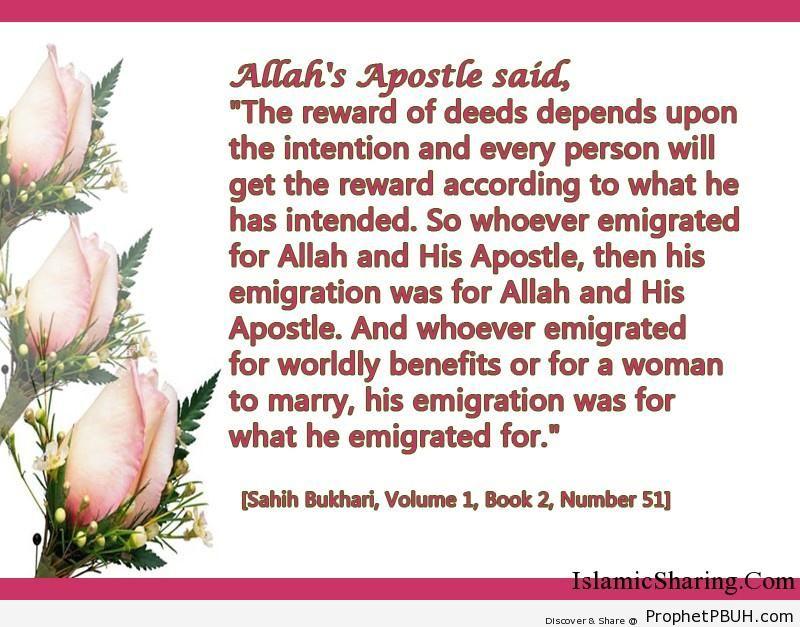 sahih bukhari volume 1 book 2 number 51