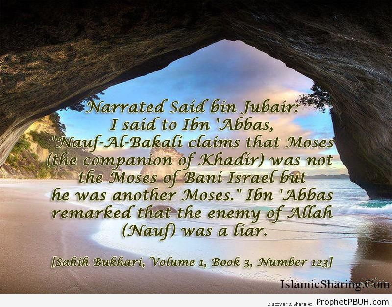 sahih bukhari volume 1 book 3 number 123
