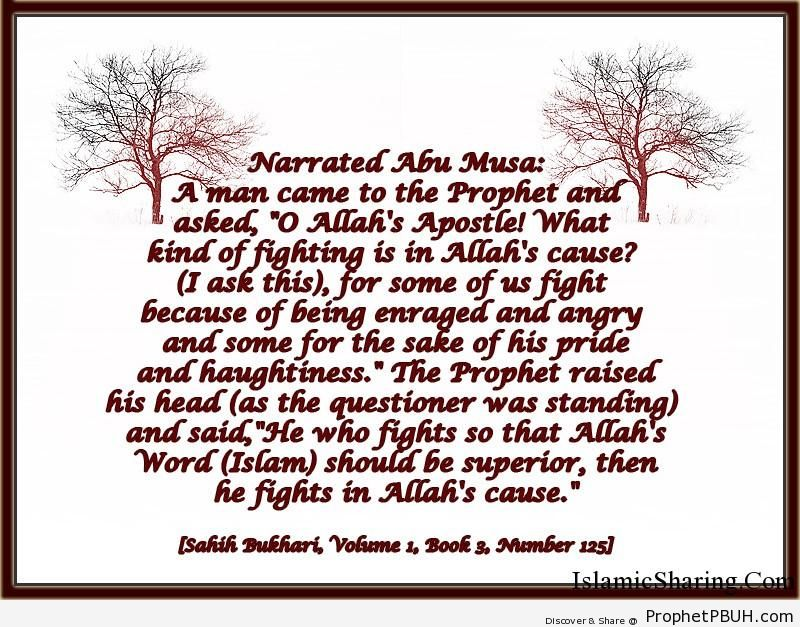 sahih bukhari volume 1 book 3 number 125