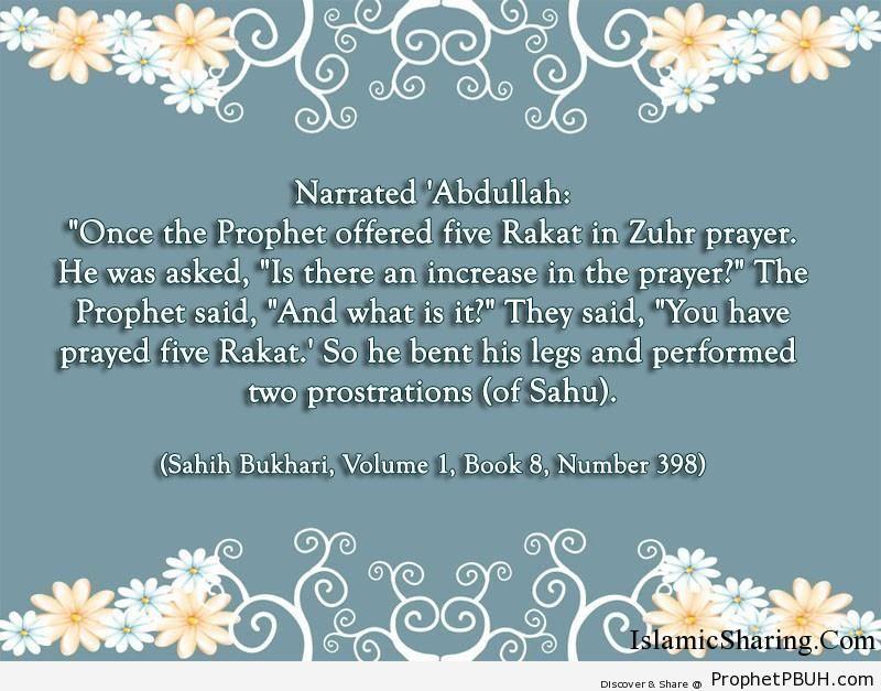 sahih bukhari volume 1 book 8 number 398