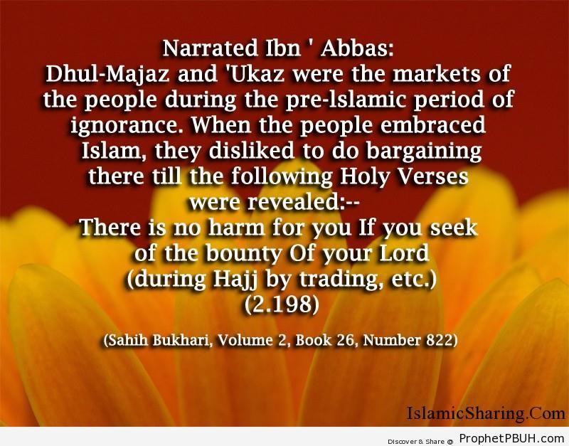 sahih bukhari volume 2 book 26 number 822