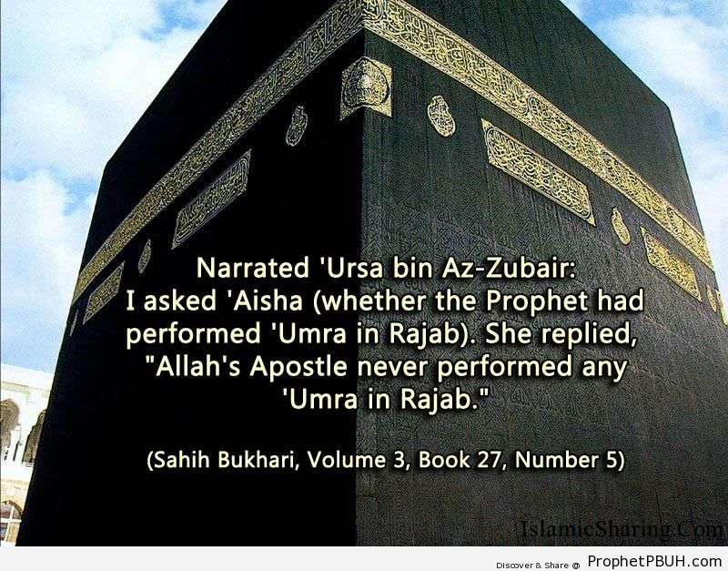 sahih bukhari volume 3 book 27 number 5