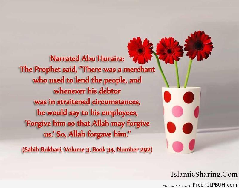 sahih bukhari volume 3 book 34 number 292