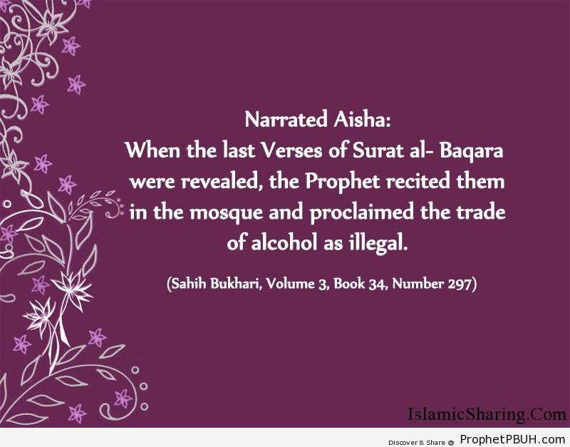 sahih bukhari volume 3 book 34 number 297