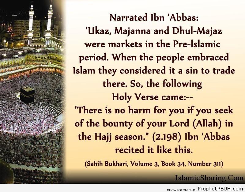 sahih bukhari volume 3 book 34 number 311