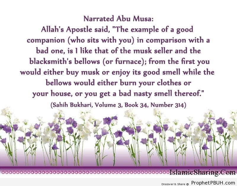 sahih bukhari volume 3 book 34 number 314