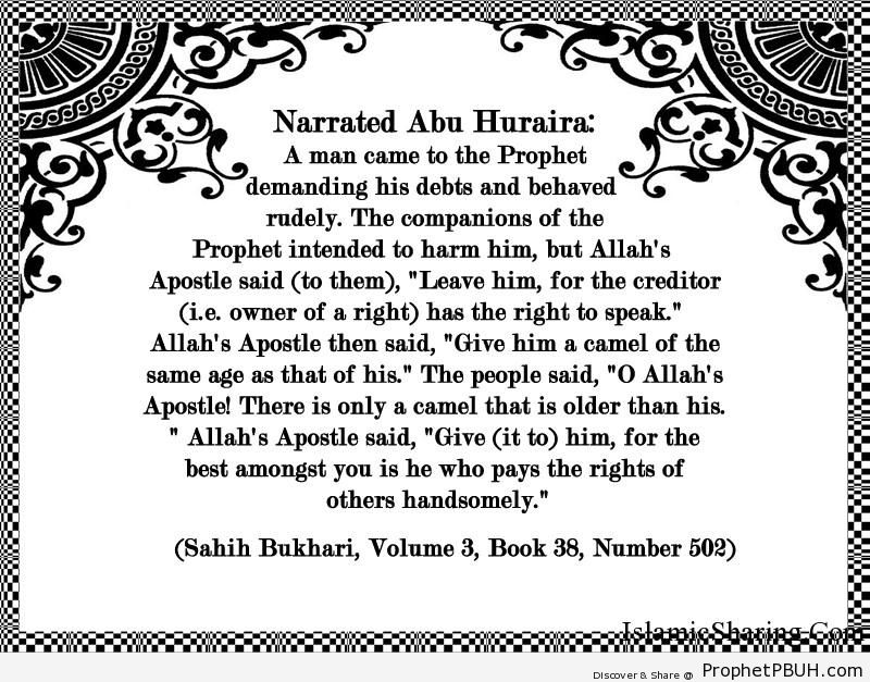 sahih bukhari volume 3 book 38 number 502