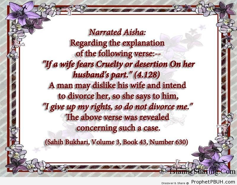 sahih bukhari volume 3 book 43 number 630