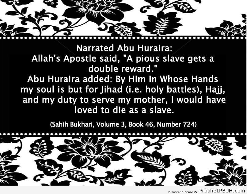 sahih bukhari volume 3 book 46 number 724