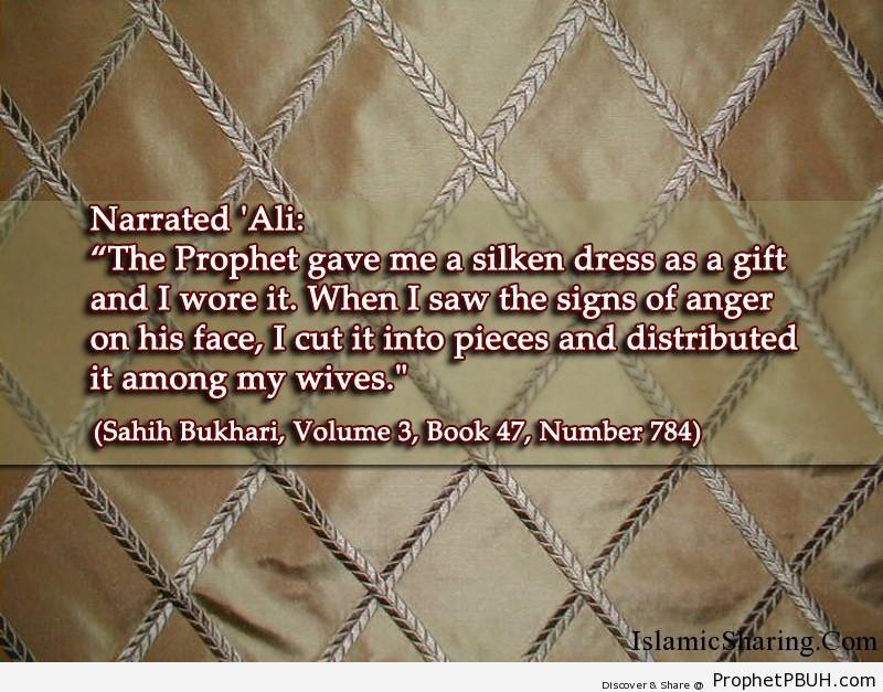 sahih bukhari volume 3 book 47 number 784