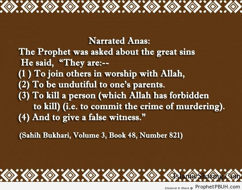 sahih bukhari volume 3 book 48 number 821