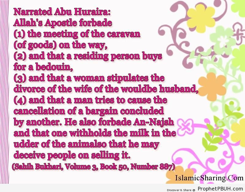 sahih bukhari volume 3 book 50 number 887