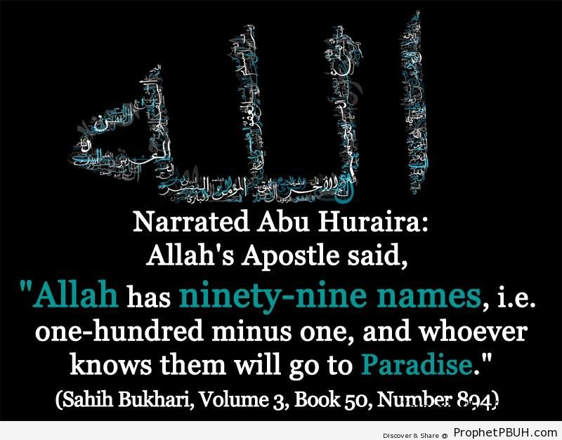 sahih bukhari volume 3 book 50 number 894