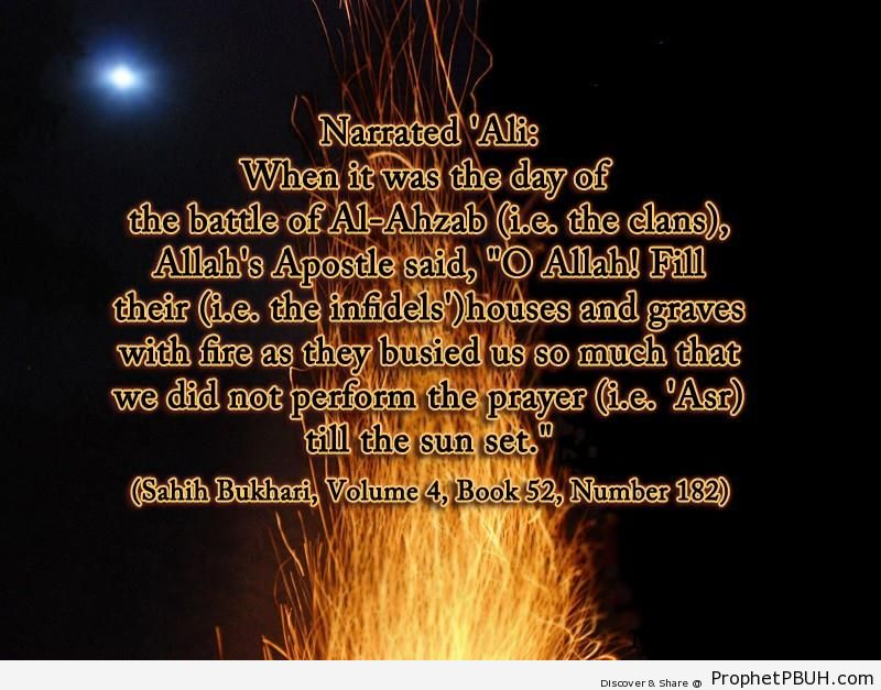sahih bukhari volume 4 book 52 number 182