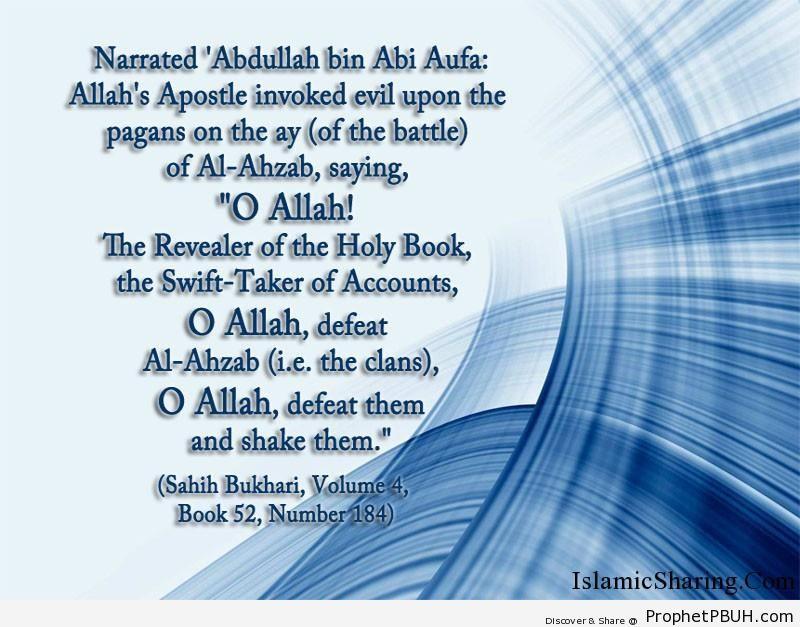 sahih bukhari volume 4 book 52 number 184