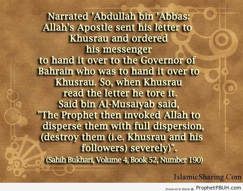 sahih bukhari volume 4 book 52 number 190
