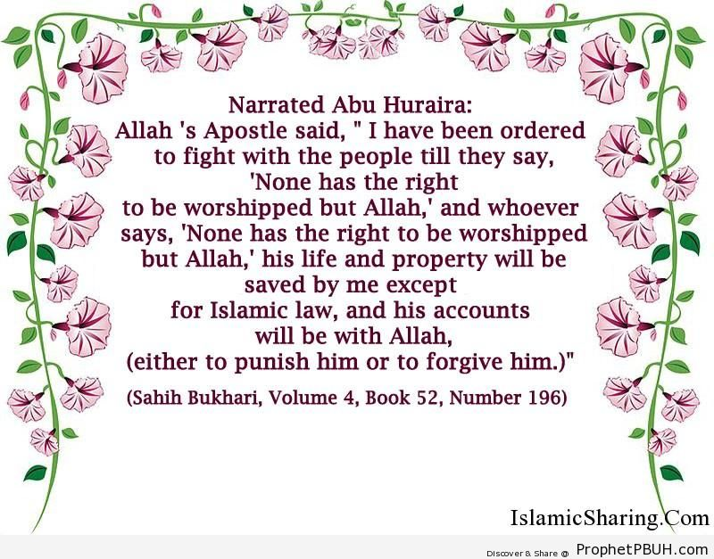 sahih bukhari volume 4 book 52 number 196