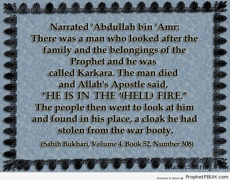 sahih bukhari volume 4 book 52 number 308